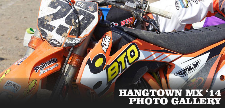 hangtown14-feature
